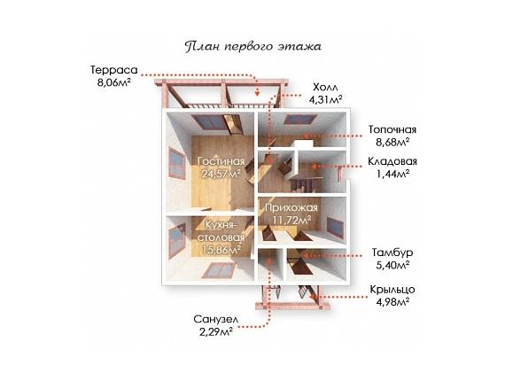 План дома по Ярославскому шоссе - 1 этаж